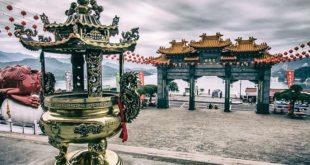 Du lịch Đài LoanDu lịch Đài Loan